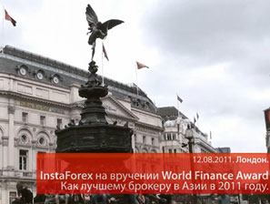 InstaForex tv geography. awards_2011