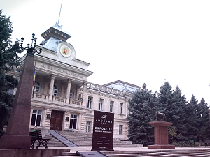 InstaForex tv geography. Kishinev