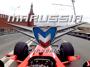 InstaForex tv events. July 2013, Moscow City Racing, Moscow