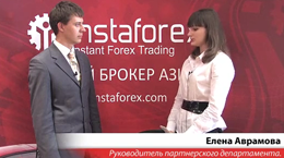 InstaForex tv interview. Elena Avramova, Pa